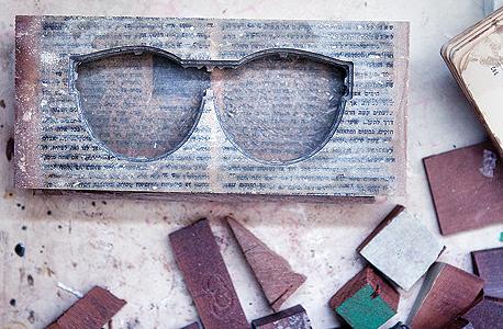 ספרים שמהם נחתכות מסגרות למשקפי שמש