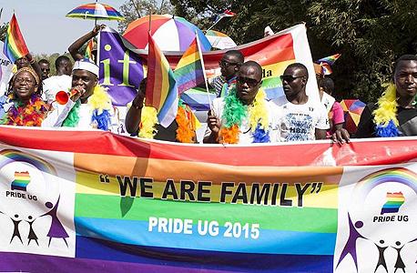 הפגנה למען זכויות גאים באוגנדה