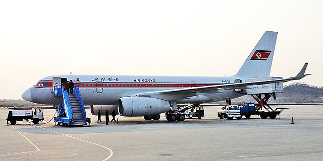 מטוס של אייר קוריו, צילום: ויקיפדיה