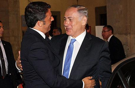 בנימין נתניהו ראש ממשלת איטליה מתאו רנצי פירמצה, צילום: אי פי איי