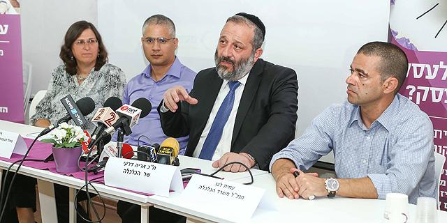 """בגלל השבת והחג: דרעי קיצץ ליומיים השתתפות חברות מישראל בתערוכה בחו""""ל"""