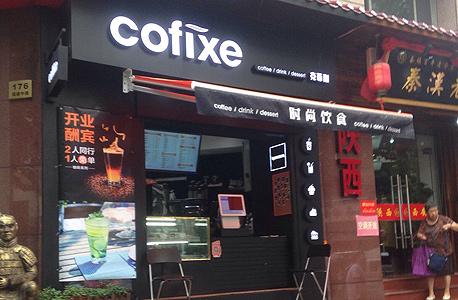 קופיקס ב שנגחאי שנחאי