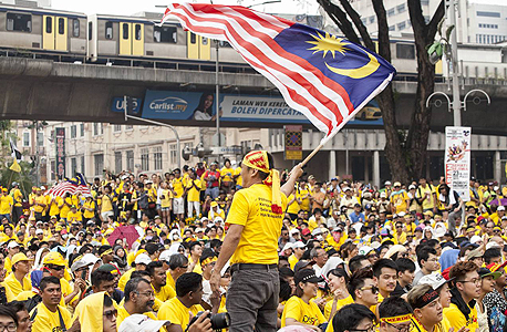Protests in Kuala Lampur. Photo: Getty Images