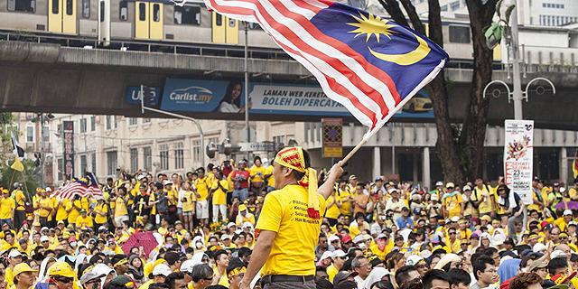 הפגנות במלזיה לחקירת השחיתות בקרן הממשלתית, צילום: גטי אימג