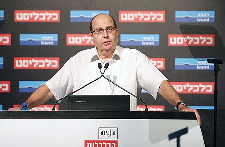 הוועידה הלאומית 2015 משה בוגי יעלון שר הביטחון 2, צילום: נמרוד גליקמן