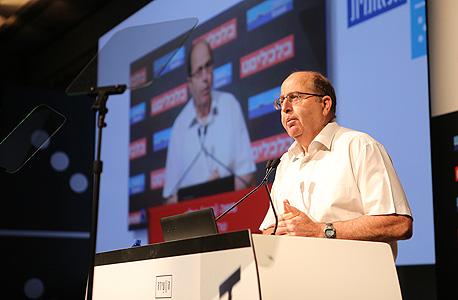 הוועידה הלאומית 2015 משה בוגי יעלון שר הביטחון 3, צילום: נמרוד גליקמן
