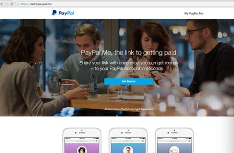 paypal.me פייפאל שירות שיתוף רוטשילד פיתוח ישראלי