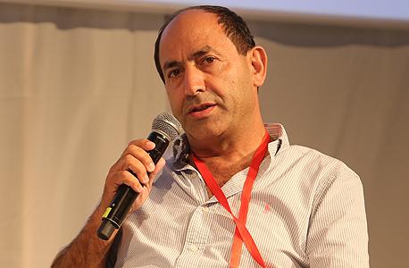 """רמי לוי בוועידה הלאומית 2015 של """"כלכליסט"""""""