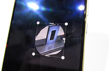 וואווי Mate S 13, צילום: עומר כביר