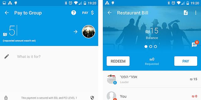 PayBox: להתחלק בחשבון דרך אפליקציה