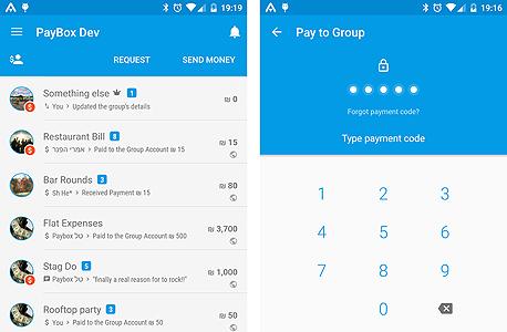 אפליקציה תשלומים חברתי paybox פייבוקס