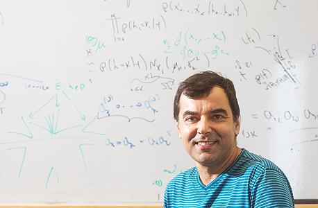 פרופסור אמנון שעשוע מוסף 100 משפיעים, צילום: תומי הרפז