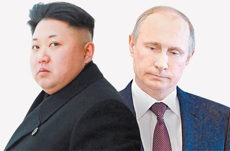ולדימיר פוטין נשיא רוסיה ו קים ג'ונג און נשיא קוריאה הצפונית, צילום: אייף פי, רויטרס