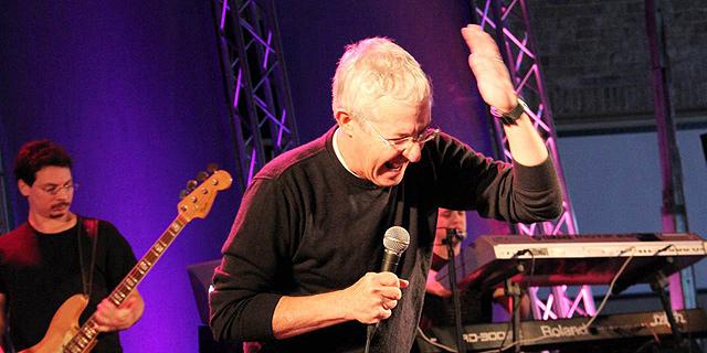 """מתחרה למדיה פורסט: לינקטון רוכשת את """"תקליט"""", שאוספת נתוני השמעת שירים בזמן אמת"""