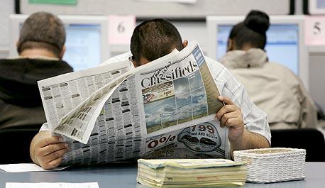 """אבטלה בארה""""ב , צילום: בלומברג"""