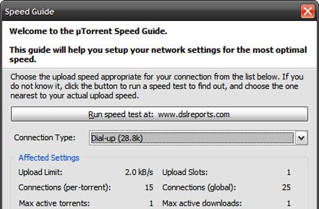 בדיקת פורטים ב-uTorrent