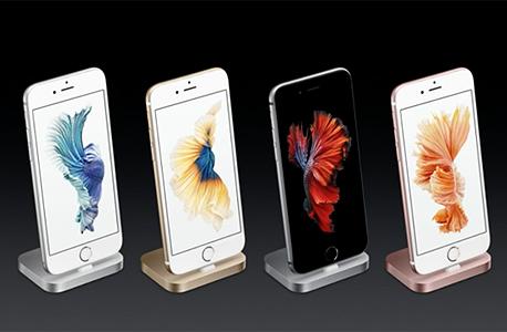 """דגמי אייפון משנת 2015. """"אפל האטה את המכשירים ללא ידיעת המשתמשים"""""""