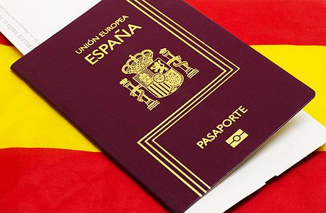 דרכון ספרדי, צילום: שאטרסטוק