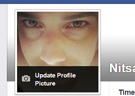 פרופיל פייסבוק פנים