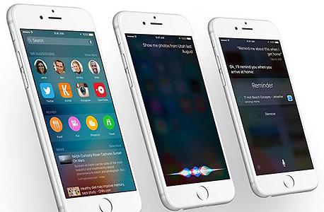 אפל אייפון iOS 9