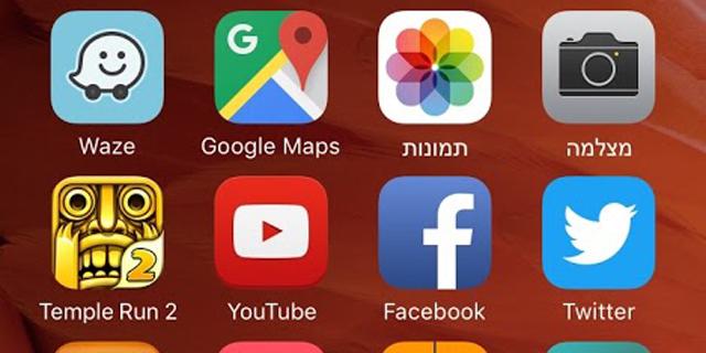 iOS 9 הפכה לכם את האייפון? כך תהפכו אותו בחזרה
