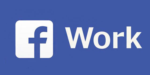 הפלטפורמה העסקית של פייסבוק: בקרוב תהיו חייבים לגלוש בעבודה