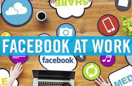פייסבוק לעבודה facebook at work