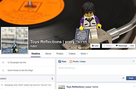 הרהורי צעצוע FB פייסבוק קבוצות ישראל, צילום: פייסבוק