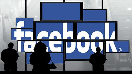 פייסבוק, צילום: שאטרסטוק