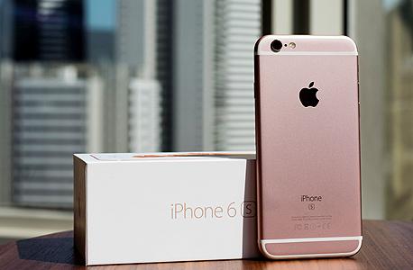 אפל אייפון 6s ורוד, צילום: בלומברג