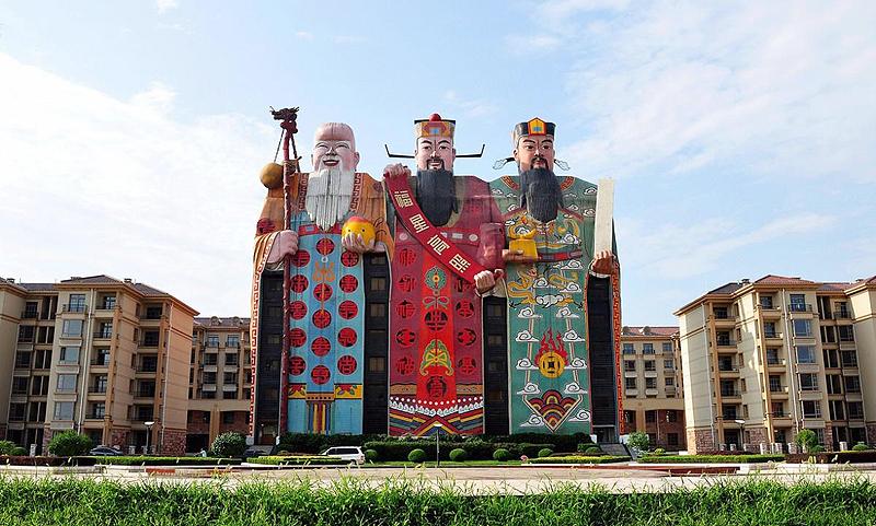 מלון טיאנזי לנגפאנג , צילום: flickr /  bart_hulsbosch