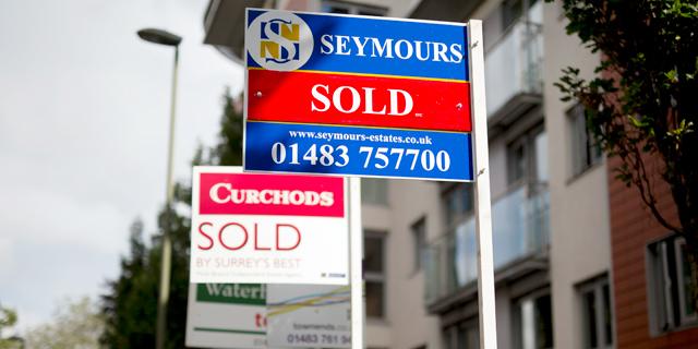 """שיא של 7 שנים בחובות משקי הבית בבריטניה: עמדו על 4.3 מיליארד ליש""""ט באוגוסט"""