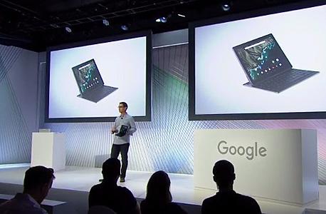 גוגל פיקסל C טאבלט היברידי 3, צילום: יוטיוב