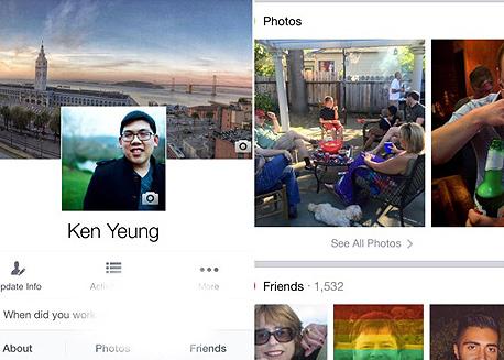 פייסבוק פרופיל עיצוב חדש 2, צילום: theverge.com
