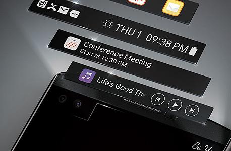 "LG v10 פאבלט סמארטפון חדש מסך כפול 4, צילום: יח""צ"