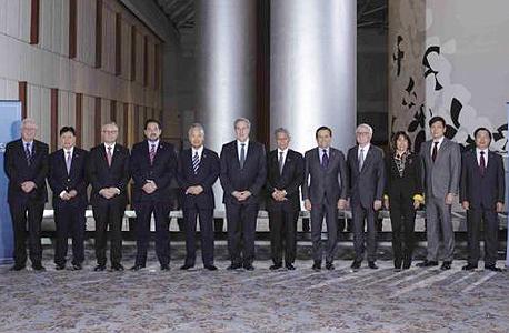 שרי המסחר של 12 המדינות