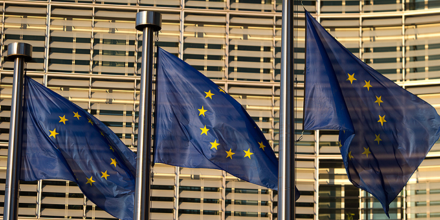 EU Invests $20 Million in Israeli Cleantech Fund ICV