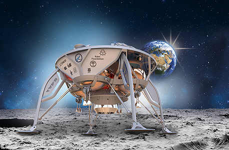 Illustration of SpaceIL's unmanned spacecraft. Image: SpaceIL