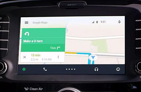 גוגל מכונית אנדרואיד אוטו Android auto , צילום: גוגל