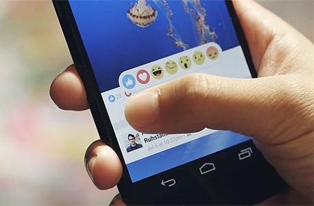 אימוג'יז חדשים פייסבוק, צילום: פייסבוק