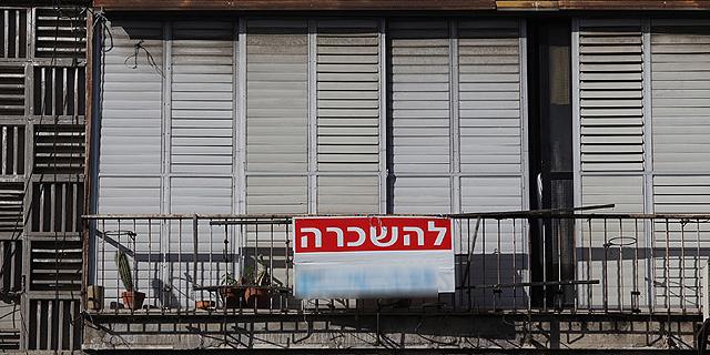 דירה להשכרה, צילום: אוראל כהן