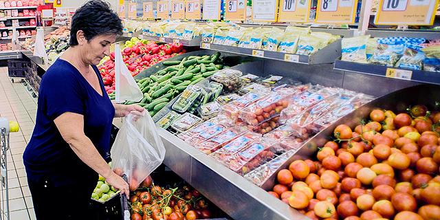 ירקות בסופר, צילום: יובל חן