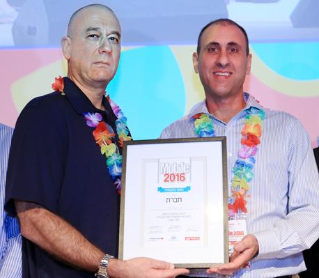 מימין: אסף דגן ואבי מנקס מ-PetPace, הזוכים במקום ראשון בתחרות סטארט-אפים 2015