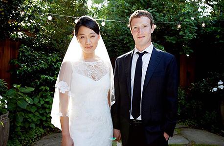 מארק צוקרברג ואשתו פרסיליה צ'אן חתונה פייסבוק, באדיבות: פייסבוק