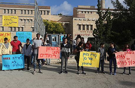 מפגינים בבית הספר סליגסברג בשכונת ארמון הנציב בירושלים להגברת האבטחה במוסדות החינוך