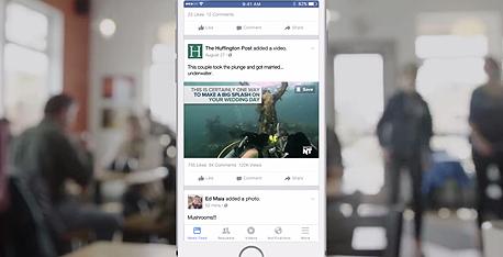 פייסבוק וידאו אפליקציית אייפון חדשה פיד