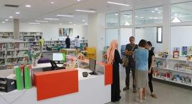 ספרייה חדשה ב יפו המרכז היהודי ערבי עיריית תל אביב, צילום: בן חכים