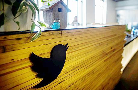 מטה טוויטר בסן פרנסיסקו, צילום: בלומברג