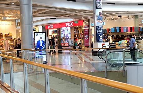 קניון עזריאלי ריק טרור איתיפאדה קניות