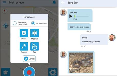 """מוסקטיר אפליקציה רשת חברתית עזרה ראשונה מד""""א הצלה 1, צילום: צילום מסך גוגל פליי"""